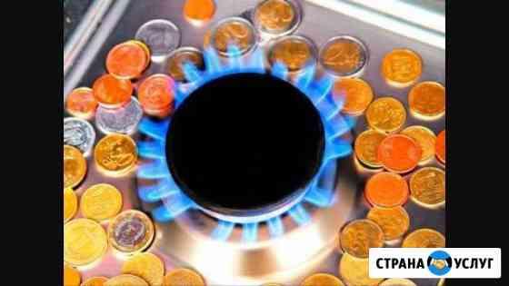 Природный газ в каждый дом ) Туапсе