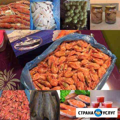 Краб,креветка,сёмга,гребешок Мурманск