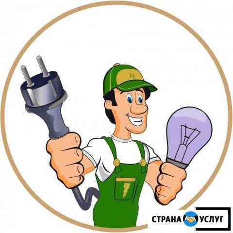 Электрик. Профессиональные услуги электрика Калининград