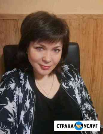 Психолог-консультант Анапа