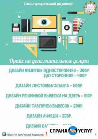 Полиграфия Переславль-Залесский