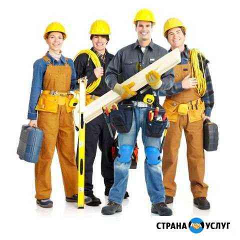Отделочно - Строительные работы Железноводск