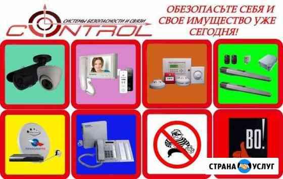 Видеонаблюдение / Домофоны / Автоматика для ворот Грозный