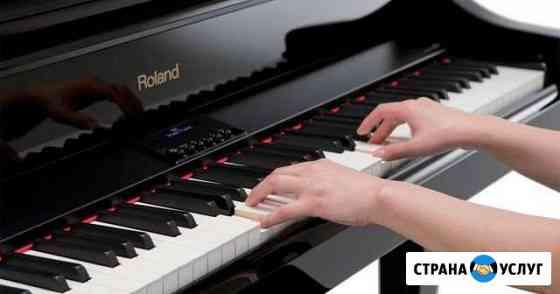 Обучение игре на фортепиано Курск