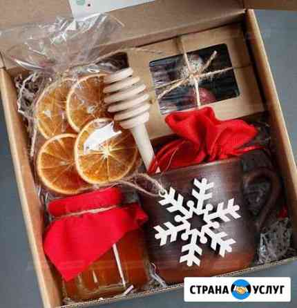 Шикарные подарки на любое торжество Кострома