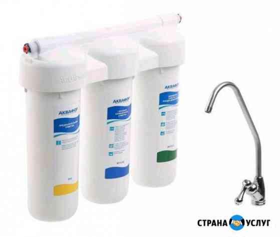 Установка бытовых фильтров воды Волгоград