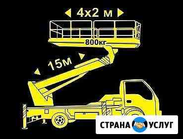 Автовышка-платформа (балкон) 27х59х95 технадзр,опо Братск