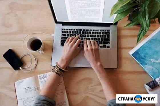 Написание текста для праздника, журнала Пермь