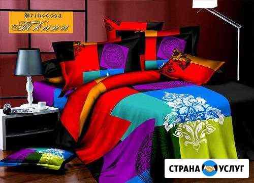 Пошив постельного белья Ноябрьск