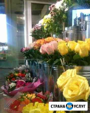 Доставка цветов Барнаул