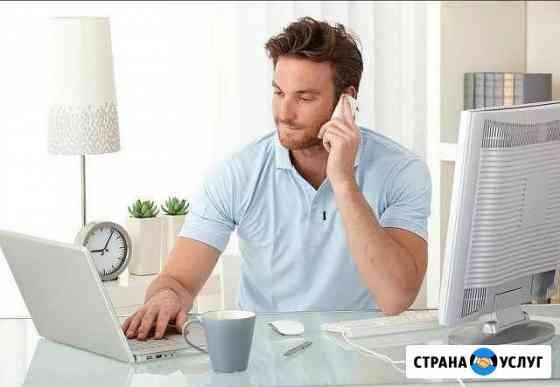 Ремонт компьютеров и ноутбуков Чебоксары