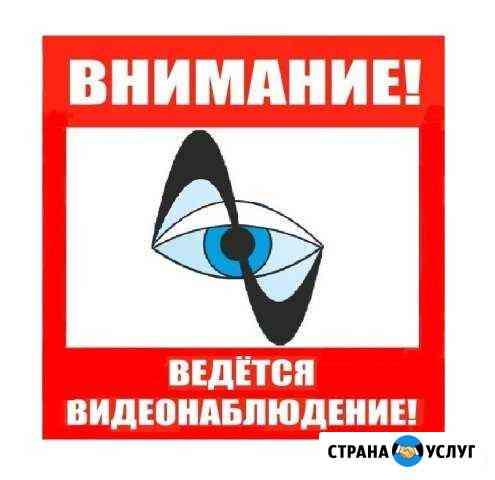 Монтаж систем видеонаблюдения, лвс, интернет Вятские Поляны