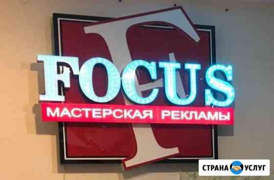 Делаем рекламу Хабаровск