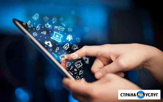 Раскрутка и продвижение Instagram / Договор Хабаровск