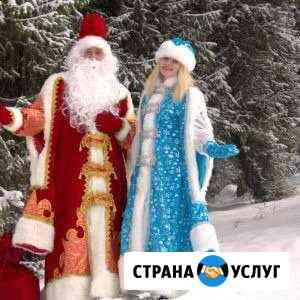 Дед Мороз и Снегурочка Барнаул