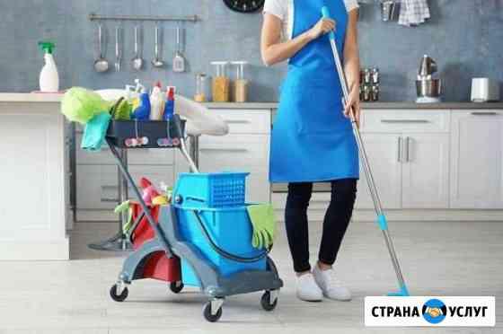 Уборка помещений уборка квартир Черкесск
