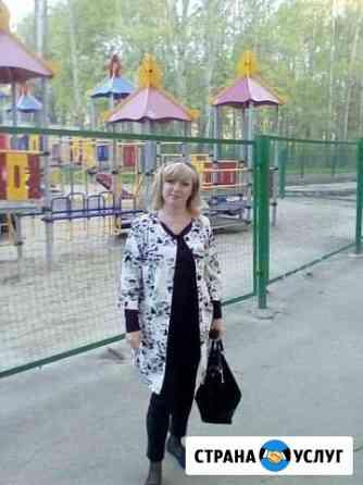 Предлагаю услуги няни, сиделки, помощницы Новочебоксарск
