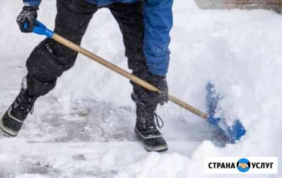 Расчистка снега Комсомольск-на-Амуре