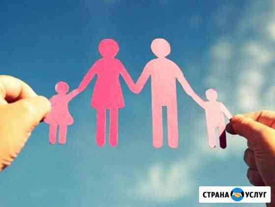 Материнский Капитал Владикавказ