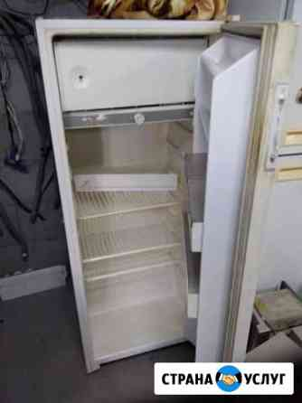 Холодильники, стиральные машины,утилизация Чита