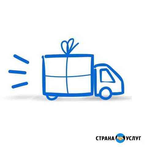 Курьерская доставка Екатеринбург