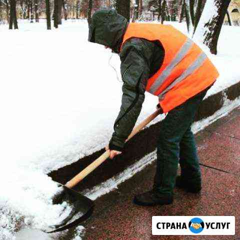Уборка снега Пенза
