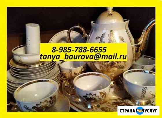 Сервиз чайный, СССР фарфоровый Строитель