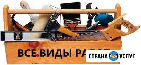 Мелкий бытовой ремонт Ноябрьск
