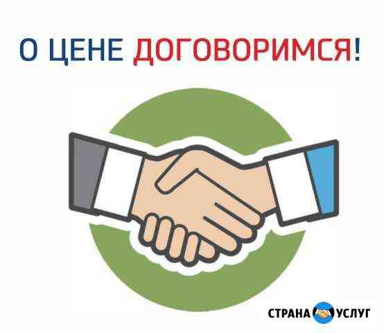 Разнос печатной продукции (рекламы) по городу Калуга