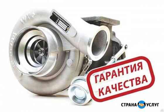 Ремонт турбин в заводских условиях Ульяновск