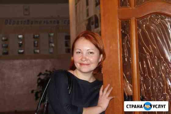 Репетитор по русскому языку и литературе Нижний Новгород