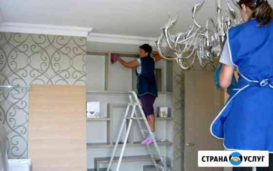 Уборка квартир Казань