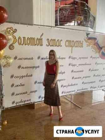 Преподаватель английского языка Екатеринбург