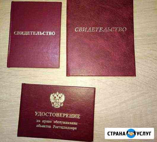 Обучение курсы повышения квалификации,официально Якутск