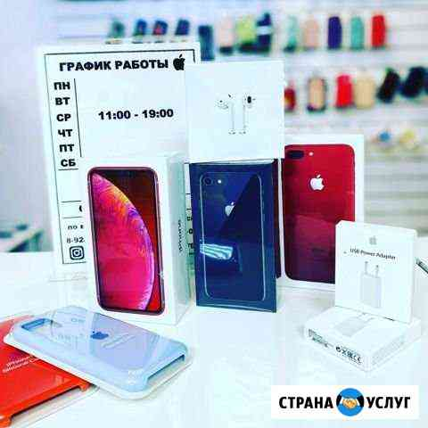 Магазин- Сервис apple/android Нерюнгри