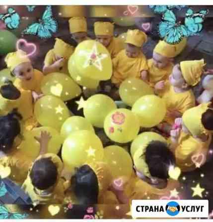 Частный детский сад Грозный