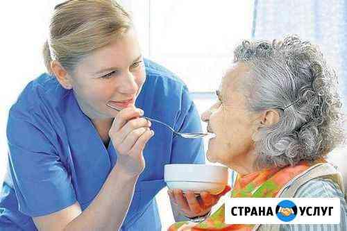 Сиделка Астрахань