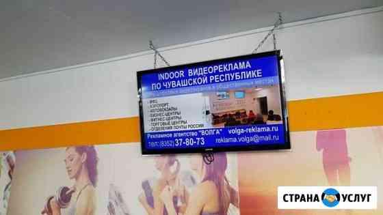 Видеореклама на HD-экранах в Чувашcкой Республике Чебоксары