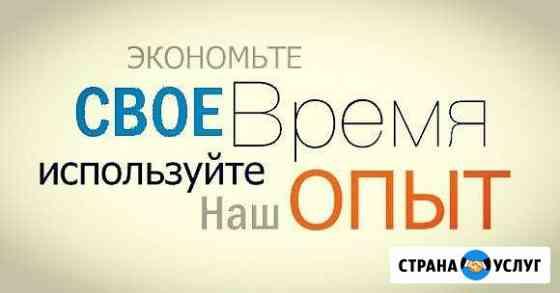 Курьерская служба доставки Новорос Экспресс Новороссийск
