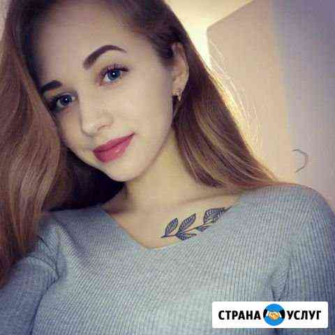 Общий массаж Екатеринбург