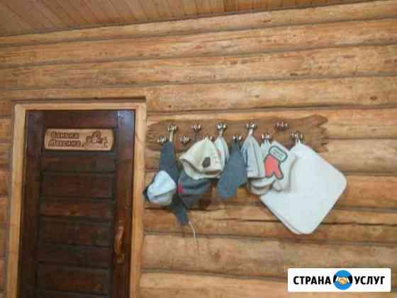 Банька максима Ноябрьск