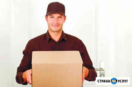 Услуги курьера, доставки, водитель, помощник Авито Саратов