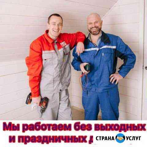 Мастер на час / Сборка мебели Киров
