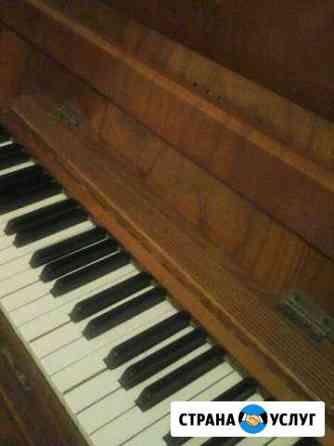 Настройка фортепиано Кизляр