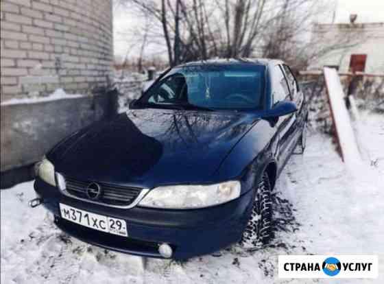 Автопрокат Котлас