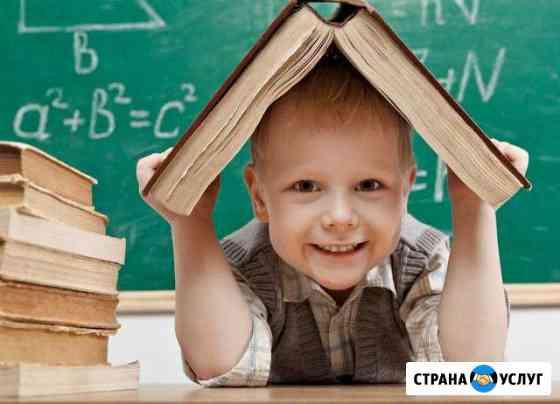 Репетитор алгебра геометрия Красноярск