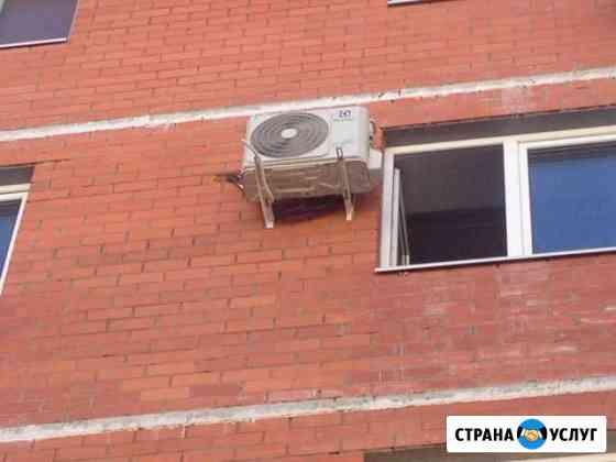 Монтаж кондиционеров помощь в потборе Новомосковск