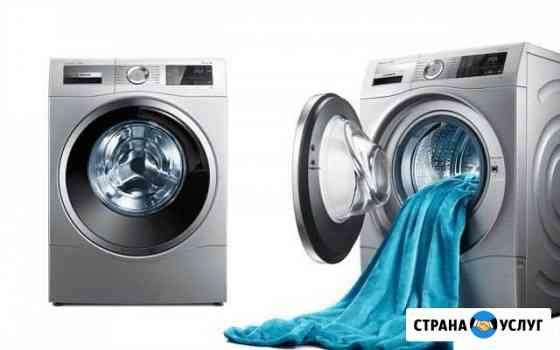 Ремонт стиральных машин с выездом к вам на дом Томск