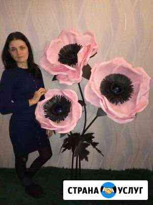 Ростовые цветы Светильники Белгород