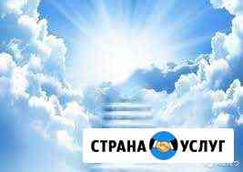 Ритуальные услуги Омскгорритуал Омск